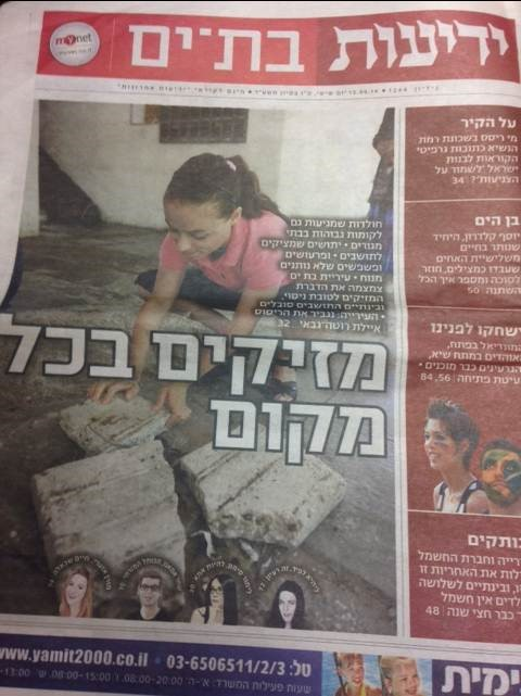 yediot by